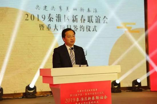 南京最年轻区长 晋升正厅级图片