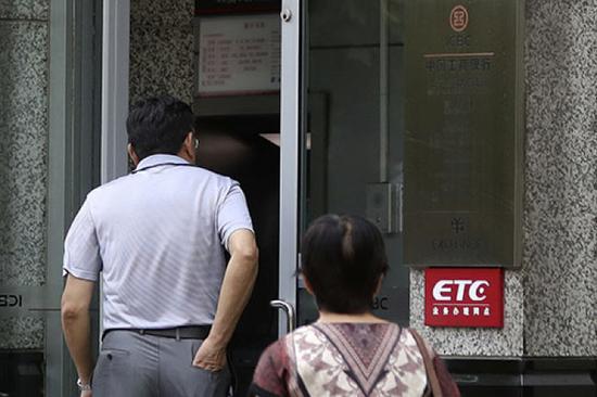 北京建国门一家银行ETC业务办理网点