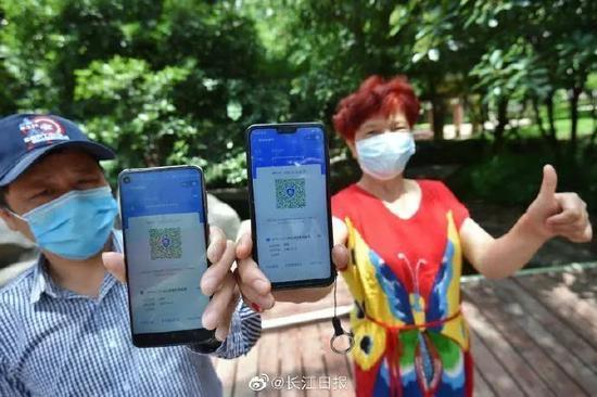 采样完成超过90% 武汉核酸检测结果刷屏市民微信群图片