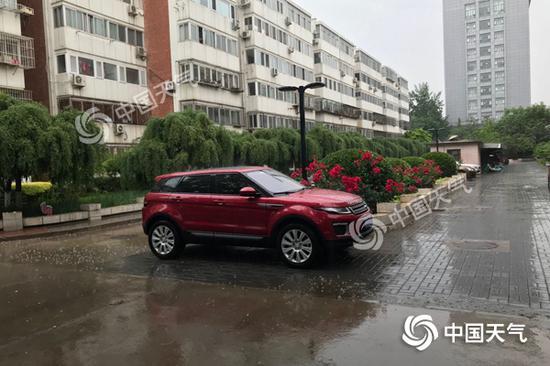 「股票配资」预警北京雷雨10时基本股票配资结束雨后图片