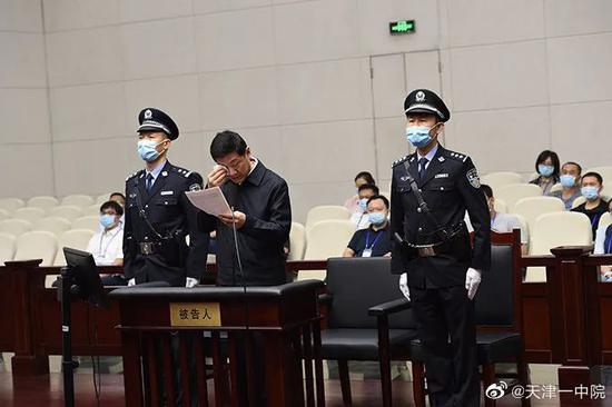 陈国强受贿3566万,当庭落泪图片