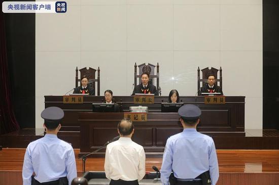 【杏悦注册】以受贿罪被判11年罚杏悦注册金150万图片