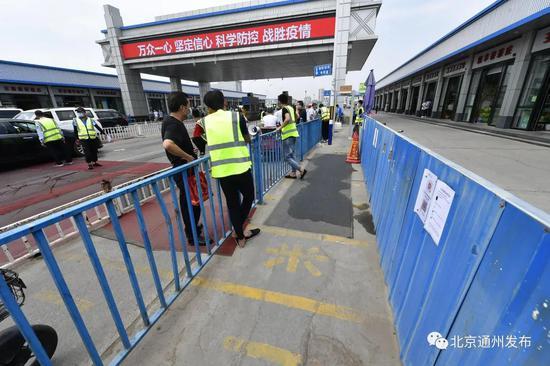 重要提醒!北京通州八里桥市场按一级标准防控,部分出入口封闭!图片