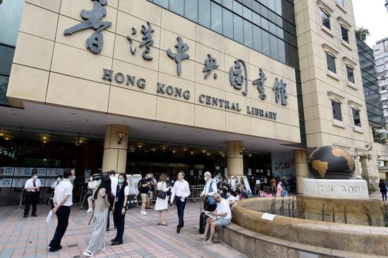 「天富」终于亮红牌香港公天富共图书馆下图片