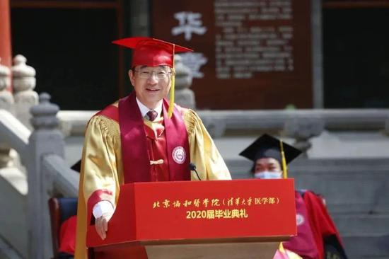 王辰院士在北京协和医学院2020年结业仪式上发言