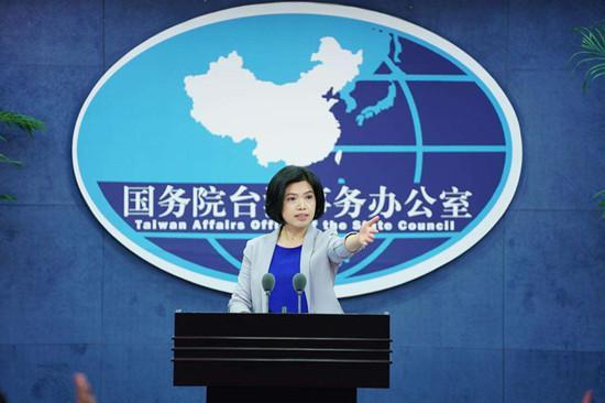 民进党污蔑香港国安法 国台办批:做贼心虚险恶用心图片