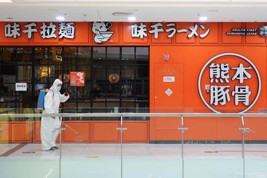 【太阳2手机app下载】大门店铺需要两次扫图片