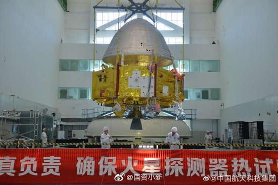 """""""天问一号""""任务即将开启!我国火星探测器已抵达发射场图片"""