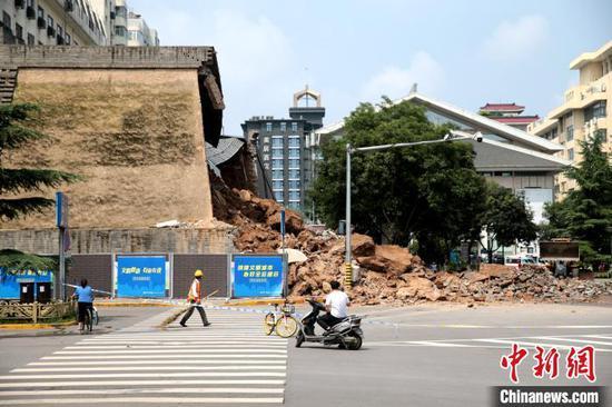 太阳2手机app下载:王府城墙保护砌体坍塌系图片