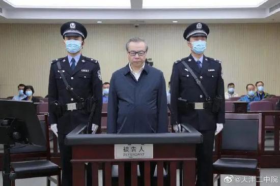 △来源:天津市第二中级人民法院官方微博