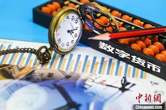 △数字货币资料图。图片来源:视觉中国