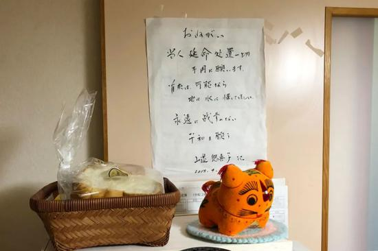 山边悠喜子住所墙上贴着一张纸,上面写着这位独居老人的愿望。新华社记者冮冶摄