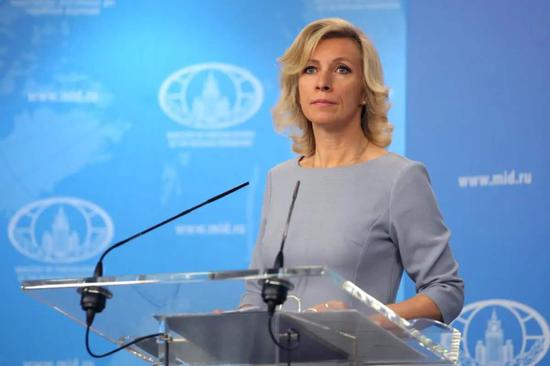 ▲俄罗斯外交部发言人扎哈罗娃(资料图)
