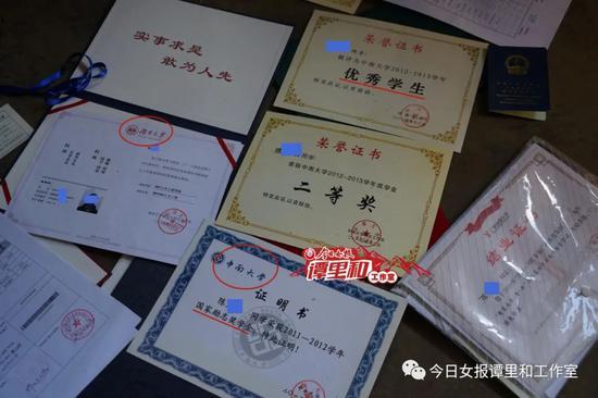 刚被资助上完学 硕士毕业生留18篇日记后珠江殉情