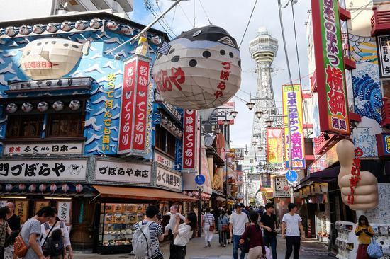 """大阪有望成为日本""""第二首都"""" 将于11月举行公投"""