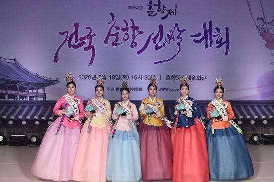 """韩国最高级别""""传统美人""""诞生!系23岁名校女大学"""