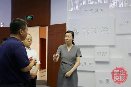70后法学女博士张宏伟任枣庄市委副书记、市政府党组书记图片
