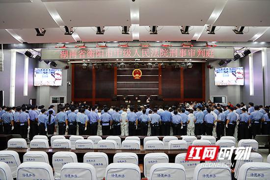 衡阳一恶势力犯罪集团案宣判:2首犯被判处死刑图片
