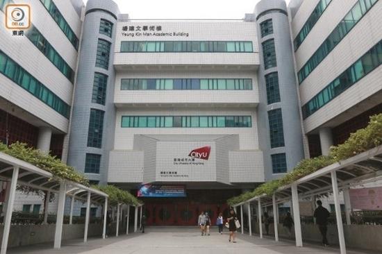 """港媒:香港一女大学生疑袭击及辱骂内地生,被校方下""""禁足令""""图片"""