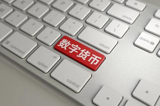 数字人民币真的来了!深圳要发1000万红包 如何申请?图片