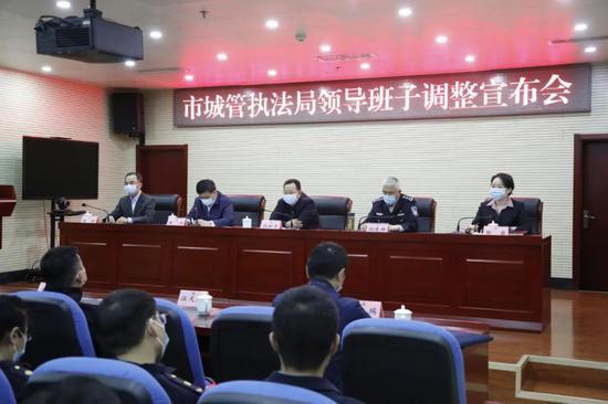 北京市城管执法局调整为副局级机构 韩利任党委书记、局长图片