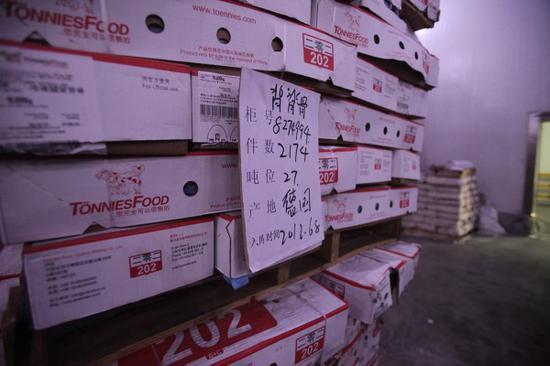"""北京日报:多地冷冻食品检测呈阳性 """"防人""""""""防物""""均不可松懈图片"""