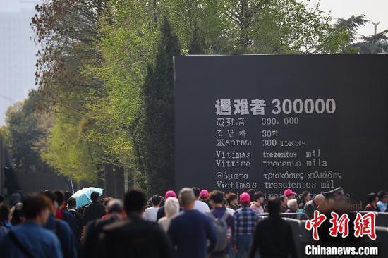 资料图:侵华日军南京大屠杀遇难同胞纪念馆。 泱波 摄