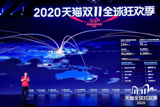 """天猫京东成交额已超7000亿!""""双11""""见证实体经济加速复苏图片"""
