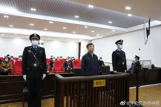 """被控受贿上亿,中纪委点名的""""内鬼""""认罪图片"""