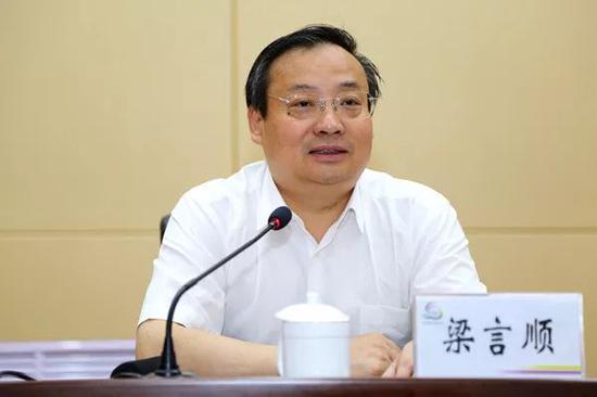 梁言顺已任中央和国家机关工委分管日常工作的副书记图片