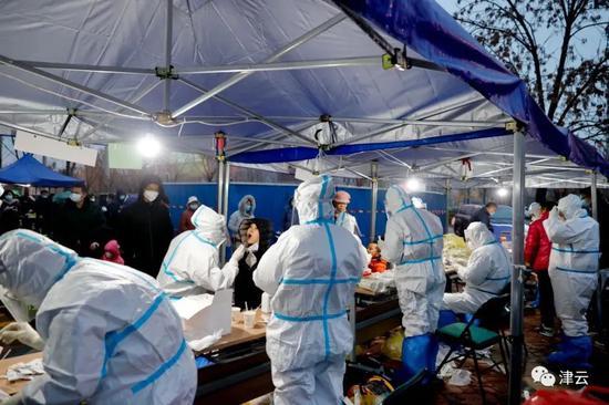从11月21日起,将利用2、3天的时间对滨海新区260万名居民进行全员核酸检测筛查。图片来源:天津市卫健委微信公众号