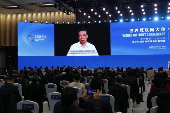 世界互联网大会上,钟南山院士发言图片