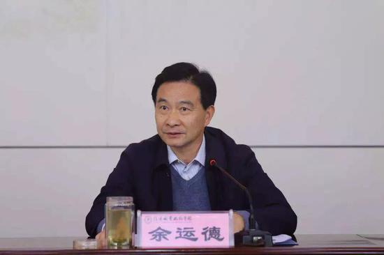 河南信阳职业技术学院院长余运德被查,曾任息县县委书记等职图片