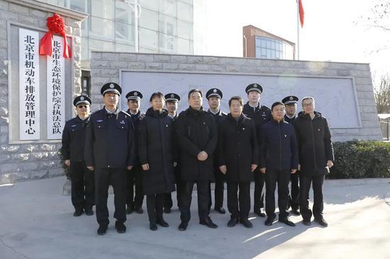 北京市生态环境保护综合执法总队正式挂牌成立图片