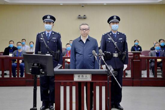 华融公司原董事长赖小民一审被判死刑图片
