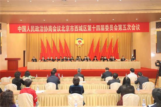 海峰当选北京市西城区政协副主席图片