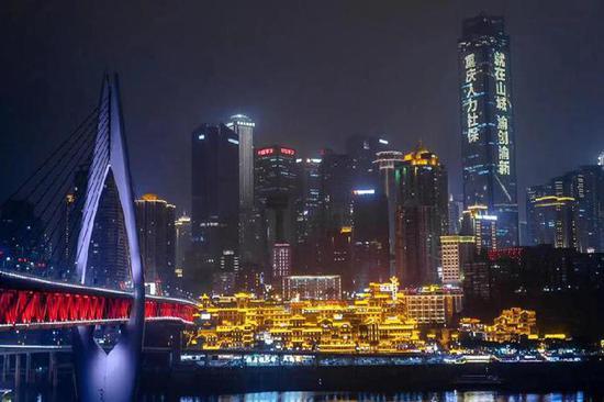 重庆西部片区国家城乡融合发展试验区实施方案获批 涉及这些区县图片