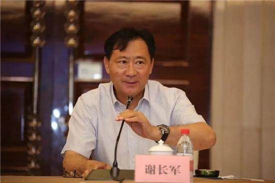 退休3年多的央企副总,春节前落马图片