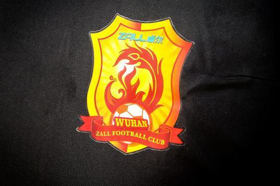 武汉卓尔正式更名为武汉队。 本文图片 CFP