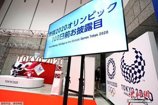 东京奥运会开幕倒计时百天 举行吉祥物雕像揭幕仪式