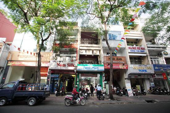 越南胡志明市将开展新冠病毒全员检测 涉及1300万人