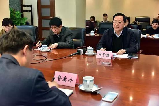 △2017年1月,刘予强在原环保部约谈现场