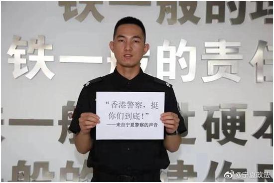 内地执法人员给香港警察加油打气(图源:香港政研会)