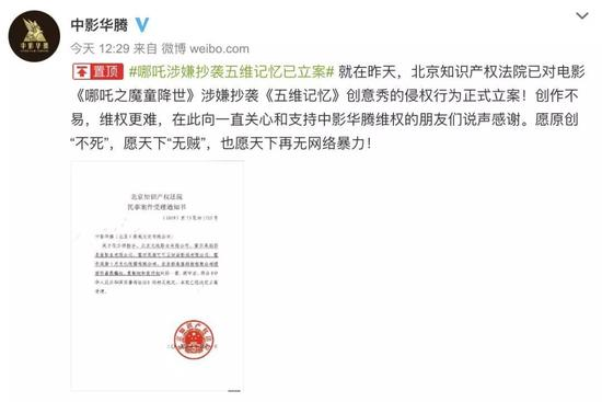 """意甲赞助商万博app - 龚虹嘉退胡扬忠进 海康威视玩""""对敲""""?"""