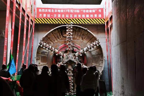 北京地铁17号线新进展 将贯穿昌平东城朝阳通州