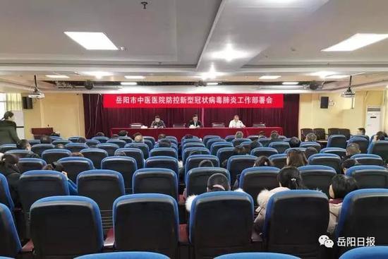 岳阳中医院专家发布一方剂 称可预防新型冠状病毒