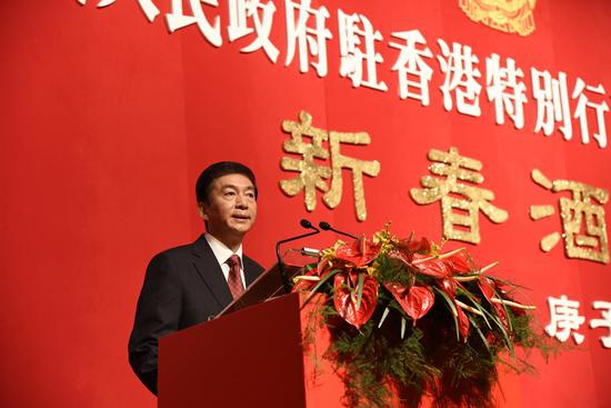 """香港的特殊日子,骆惠宁对这件""""五十年不变""""的事做出最新表述"""