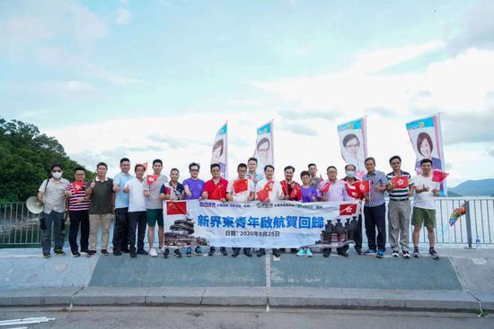拒绝揽炒,勇往直前!近500名香港青年骑行庆回归图片