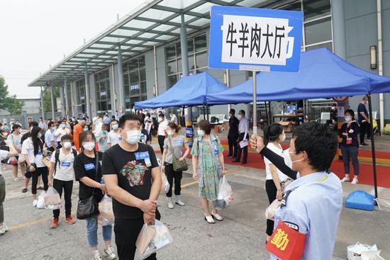 杏悦,京新发地市场牛羊肉大厅商户杏悦今天开始解除图片
