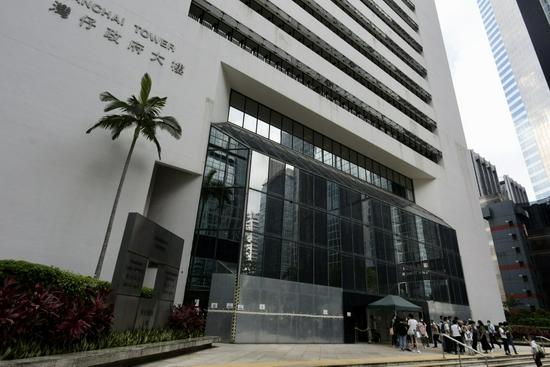 """涉非法集结案 香港7名""""揽炒派""""人士被判囚6至12个月"""